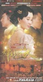 Beauties At The Crossfire (DVD) (End) (China Version)