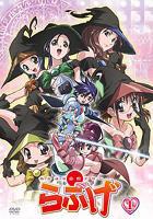 Akahori Gedou Hour Rabuge Vol.1 (Japan Version)