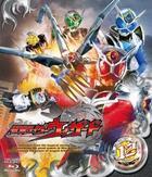 Kamen Rider Wizard Vol.12 (Blu-ray)(Japan Version)