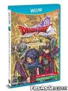 Dragon Quest X Inishie no Ryuu no Denshou Online (Wii U) (Japan Version)