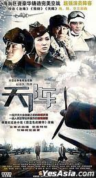 Sky Position (H-DVD) (End) (China Version)