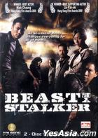 The Beast Stalker (DVD) (2-Disc Special Edition) (US Version)