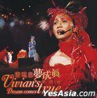 Vivian's Dream Comes True Concert (2CD) (Simply The Best Series)
