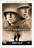 Tae Guk Gi: The Brotherhood of War (DVD) (First Press Limited Edition) (Japan Version)