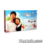 Dongnuan Huahuikai (DVD) (Ep. 1-34) (End) (China Version)