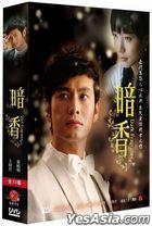 Dark Fragrance (2009) (DVD) (Ep.1-33) (End) (Taiwan Version)