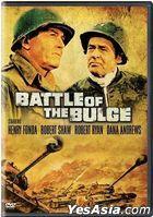 Battle of the Bulge (1965) (DVD) (US Version)