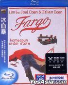 Fargo (1996) (Blu-ray) (Taiwan Version)