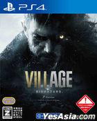 BIOHAZARD VILLAGE Z Version (Normal Edition) (Japan Version)