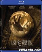 Dream House (2011) (Blu-ray) (Hong Kong Version)