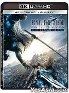 Final Fantasy VII: Advent Children Complete (2005) (4K Ultra HD + Blu-ray) (Hong Kong Version)