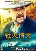 The Water Diviner (2014) (DVD) (Hong Kong Version)