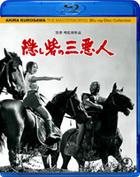 Kakushi Toride no San Akunin (1958) (Blu-ray) (Japan Version)