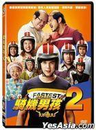 騎機男孩2 (2019) (DVD) (台灣版)