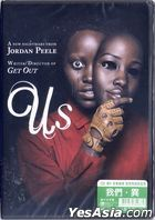 Us (2019) (DVD) (Hong Kong Version)