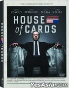House Of Cards (2013) (DVD) (The Complete First Season) (US Version)