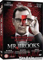 Mr Brooks (DVD) (Hong Kong Version)