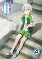 My Youth Romantic Comedy Is Wrong, As I Expected Kan Vol.4 (DVD) (Japan Version)