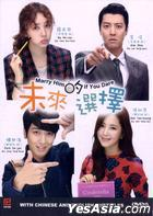 Marry Him If You Dare (DVD) (End) (Multi-audio) (English Subtitled) (KBS TV Drama) (Singapore Version)