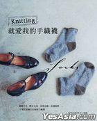 Knitting . Jiu Ai Wo De Shou Zhi Wa