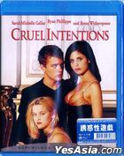 Cruel Intentions (1999) (Blu-ray) (Hong Kong Version)