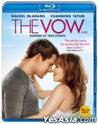The Vow (Blu-ray) (Korea Version)