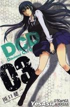 DCD : Diamond Cut Diamond (Vol.3)