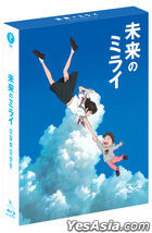 Mirai (Blu-ray) (2-Disc + Making Book) (Limited Edition) (Korea Version)