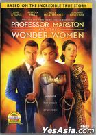 Professor Marston and the Wonder Women (2017) (DVD) (Hong Kong Version)
