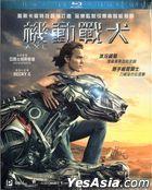 A-X-L (2018) (Blu-ray) (Hong Kong Version)