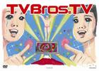 TV BROS.TV (DVD)(Japan Version)