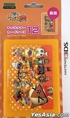 3DS キャラクターカードケース12 モンハン日記 ぽかぽかアイルー村DX (日本版)