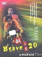Brave 20 (Taiwan Version)