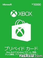 Xbox Prepaid Card 10000 (Japan Version)