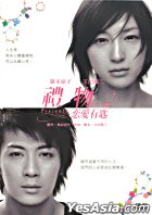 Presents - Aikagi (DVD) (Hong Kong Version)