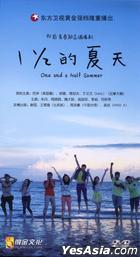 One and A Half Summer (DVD) (End) (China Version)