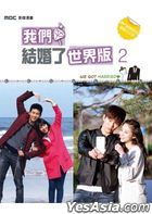 Global We Got Married Photo Comic Book Vol. 2 (Chinese Version)