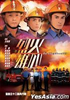 Burning Flame III (DVD) (End) (English Subtitled) (TVB Drama) (US Version)