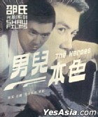Shaw Films Series - The Heroes