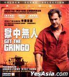 Get the Gringo (2012) (VCD) (Hong Kong Version)