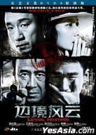 Lethal Hostage (DVD-9) (English Subtitled) (China Version)