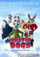 Arctic Dogs (2019) (DVD) (US Version)