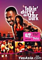 Talkin' Dirty After Dark (DVD) (Hong Kong Version)