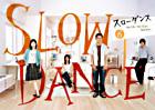 SLOW DANCE Vol.6 (Japan Version)
