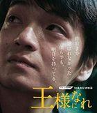 The Pillows 30th Anniversary Movie: Osama ni Nare  (Blu-ray)  (Normal Edition) (Japan Version)