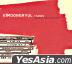 Kim Dong Ryul Best Album - Thanks: The Best Songs 1994-2004