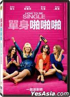 How to Be Single (2016) (DVD) (Taiwan Version)