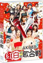 Dai 4 Kai AKB48 Kohaku Taiko Utagassen [BLU-RAY](Japan Version)