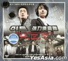Homicide Investigation Team (VCD) (End) (Multi-audio) (MBC TV Drama) (Malaysia Version)
