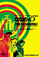 NANAME 45 TRIO DE CARNIVAL! -3RD.ATTACK- (Japan Version)